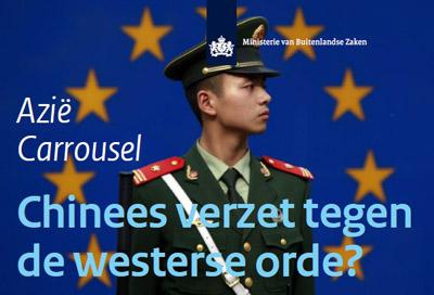 Hoe ernstig zijn de geopolitieke spanningen in de Zuid-Chinese Zee?